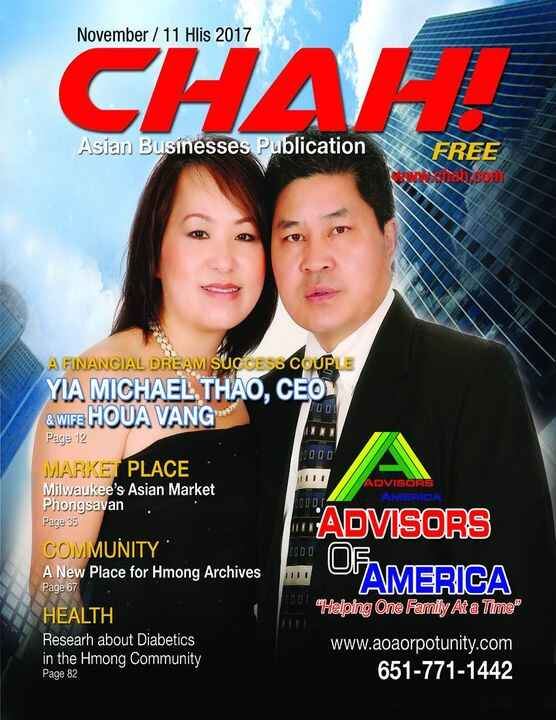 WE ARE CHAH!Chah! - Asian Business Publication - is an annually publication in Wisconsin & Minnesota with 100 pages with...