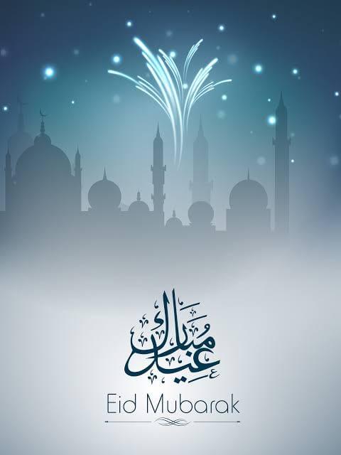 Wishing you a very happy Eid-ul-fitar Mubarik❤Regards: Team DFNY