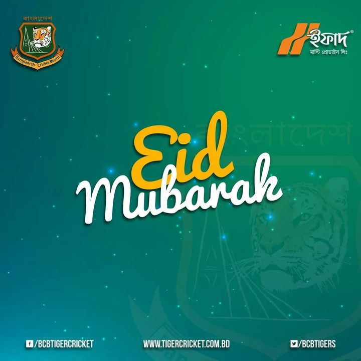 Eid Mubarak to all Tigers fans. Let's enjoy this Eid while keeping the environment clean and healthy for everyone.